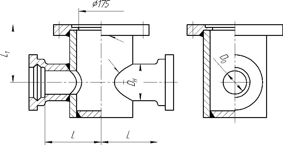 Подставка пожарная раструбная Ду до 150мм
